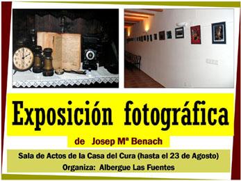 20070731235243-cartel-expofoto-alcaine.jpg