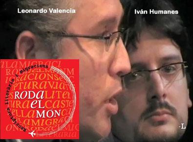 20091104224158-debate-literario.jpg