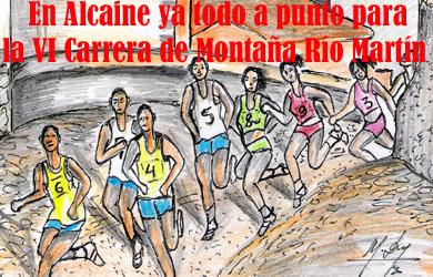 20110211223133-vi-carrera-alcaine2011.jpg