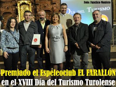 20111114222526-premiote-espeleoelfarallon.jpg