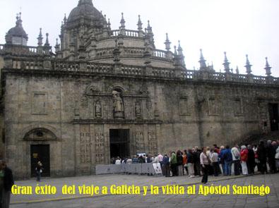 20100719122735-alcaine-visita-a-santiago.jpg